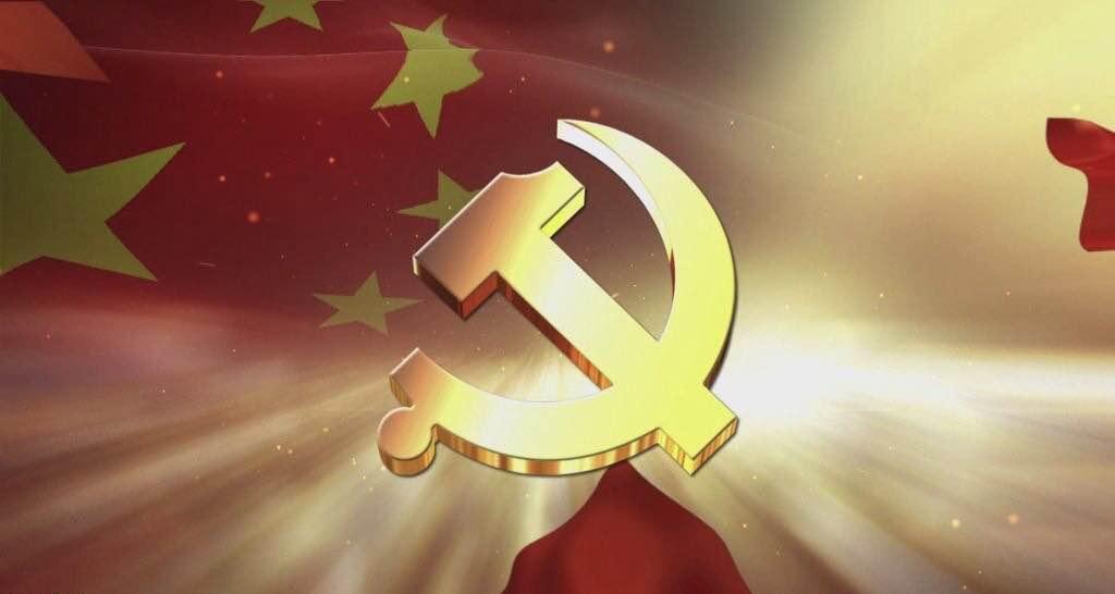 《论中国共产党历史》基层干部学习心得体会