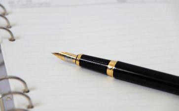 2021年公司施工单位述职工作小结范文
